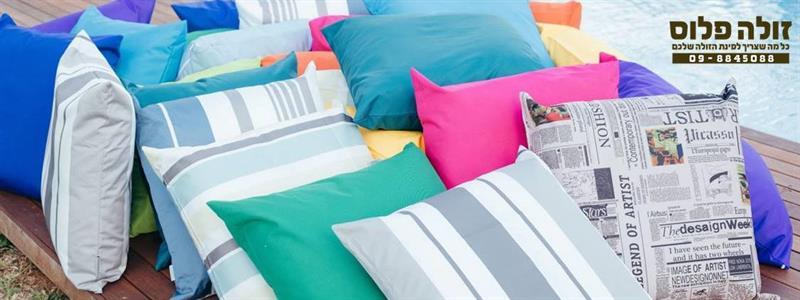 כריות בצבעים צבעוניים